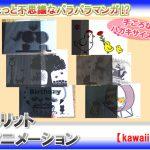 kawaii_set